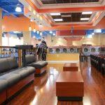 Luxury_Seating_Laundromat